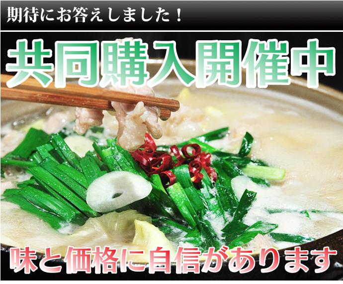 kyodo_motsu_1.jpg