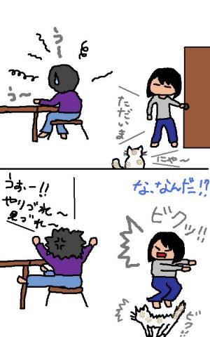 dentaku_convert_20090106195046.jpg