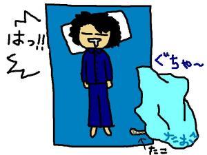 futon2.jpg