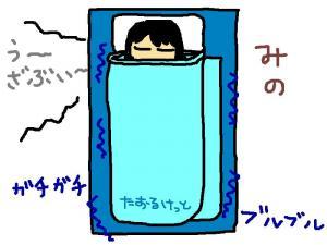 futon.jpg