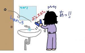 hamigakiko2.jpg