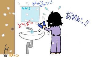 hamigakiko3.jpg