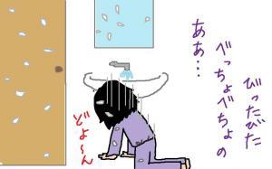 hamigakiko4.jpg