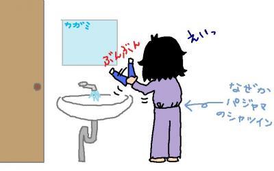 hamigakiko.jpg