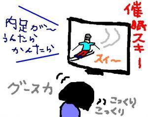 ripod6.jpg