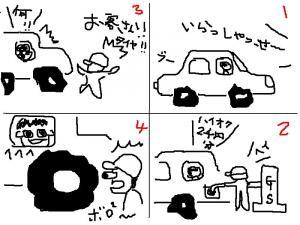 taiya1.jpg