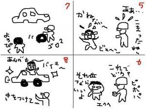 taiya2.jpg