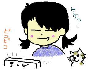 takofuji.jpg