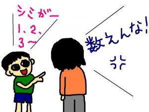 umi4.jpg