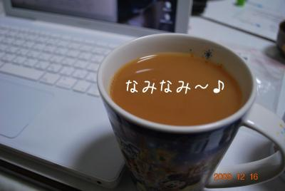 DSC_4736_01.jpg