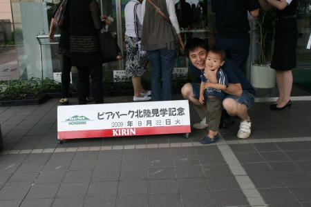 富山写真 143