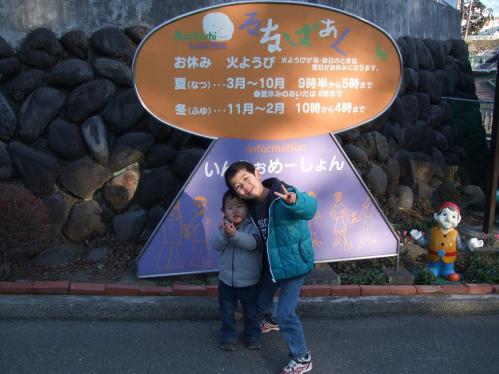 富山写真 033