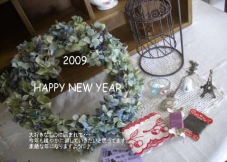 2009nenga1c.jpg