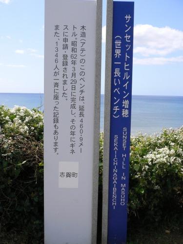 P1150696.jpg