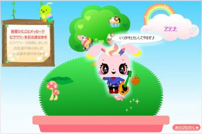 atena8_convert_20090223205305.jpg