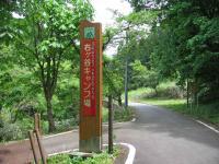 右ヶ谷キャンプ場-01