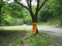 右ヶ谷キャンプ場-06
