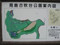砂見田キャンプ場-30