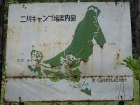 二川キャンプ場_07
