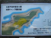 松島キャンプ場_27