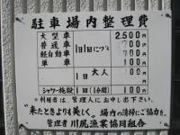 小田大浜キャンプ場-01