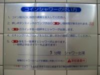 小田大浜キャンプ場-07