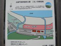二位ノ浜キャンプ場-01