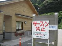 二位ノ浜キャンプ場-02