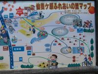 仙養ヶ原ふれあいの里キャンプ場_07