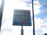 仙養ヶ原ふれあいの里キャンプ場_01
