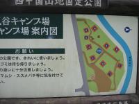 立野野営場-14