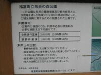 県央の森公園キャンプ場_03