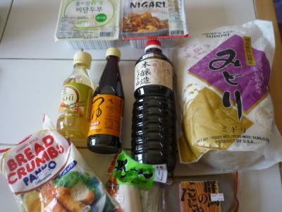les nourritures japonaise