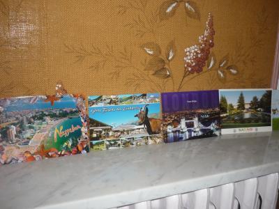 les cartes dete 2011