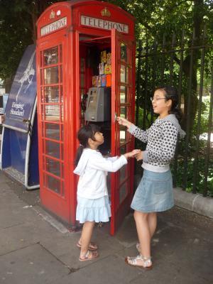 London2010-4.jpg