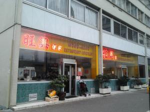 china+town8.jpg