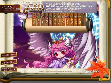 Maple090702_233316.jpg