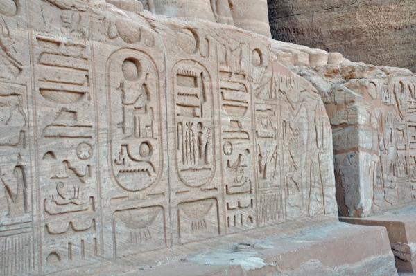 エジプト28-アブシンベル大神殿のヒエログリフ