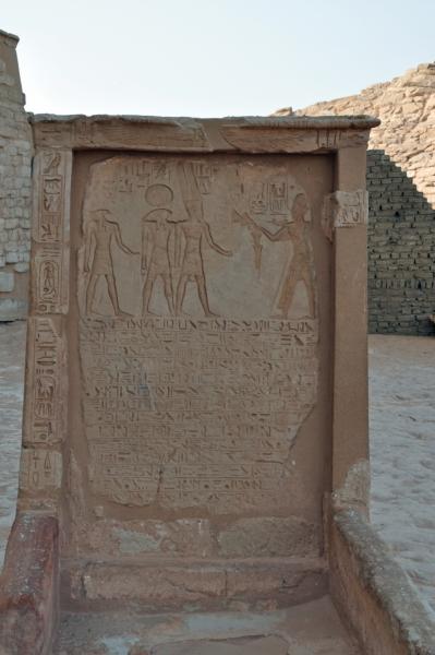 エジプト27-石碑
