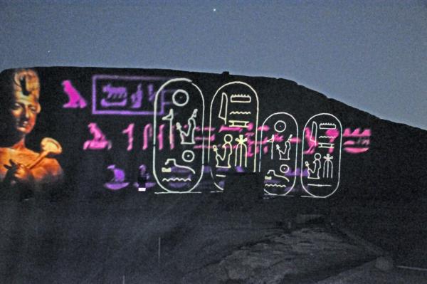 エジプト41-光と音のショー9