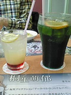 シュタゲカフェ4