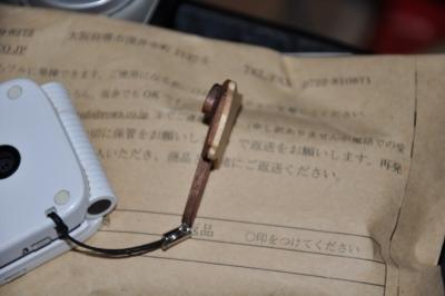 20100402-モモちゃん2