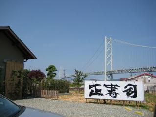2010年6月12日正寿司①