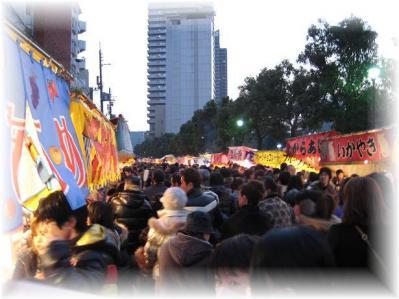 2011年1月9日柳原えびす④