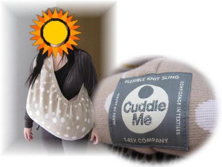 CuddleMe
