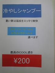 090730_150651.jpg