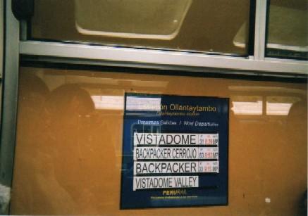列車看板021