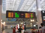 大晦日の台湾高鐵左營站にて