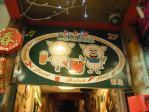 桃園の某pub