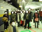 東京駅でMAXやまびこと記念撮影